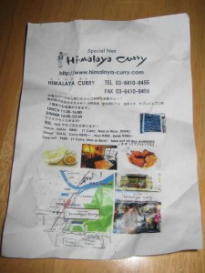 Flyer von Himalaya Curry