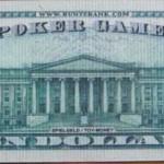 Zehn-Dollar-Schein hinten